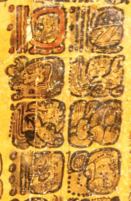 Glyphs from Kerr Vase 1398