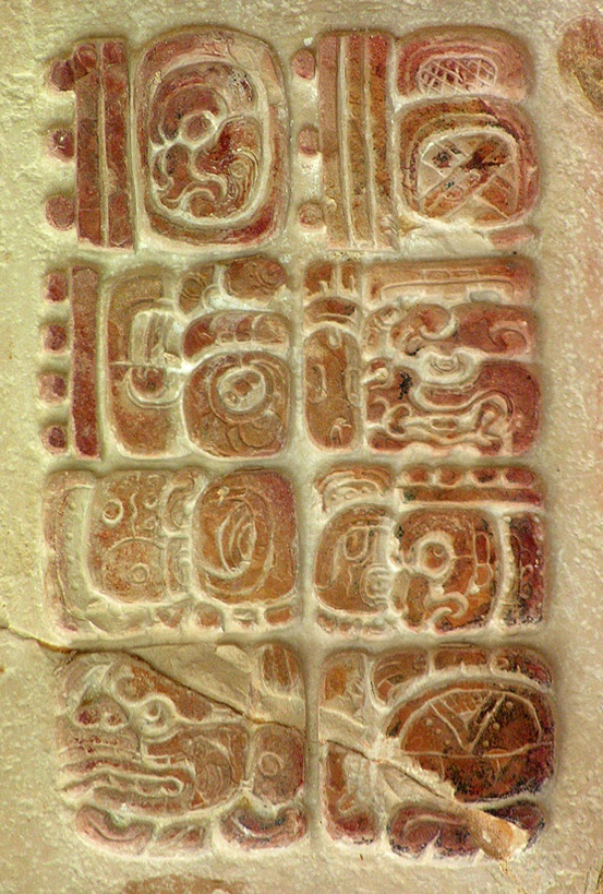 Glyphs from Palenque Temple XIV